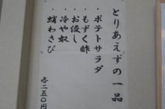 CIMG2385